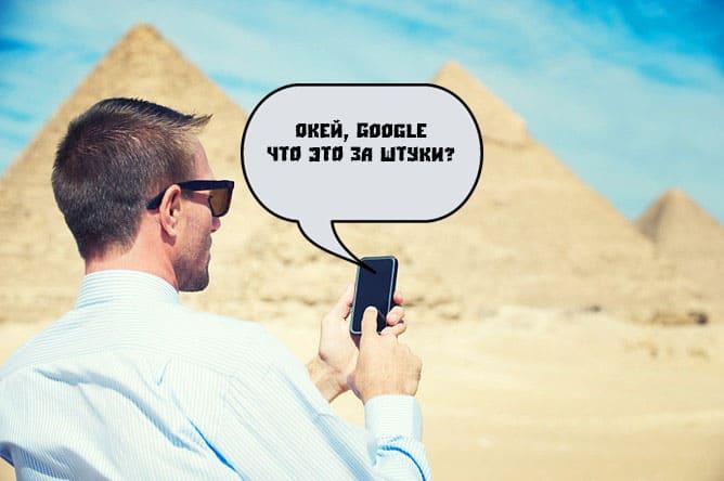 безлимитный интернет за границей теле2