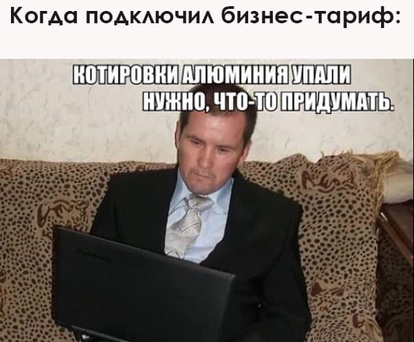Бизнес тарифы Теле2